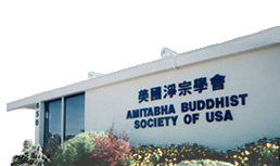 Image result for amitabha buddhist society of usa